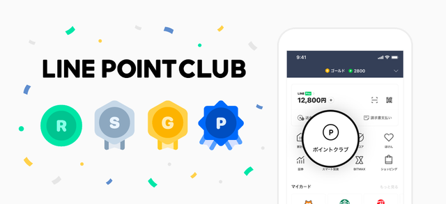 pointclub_cover