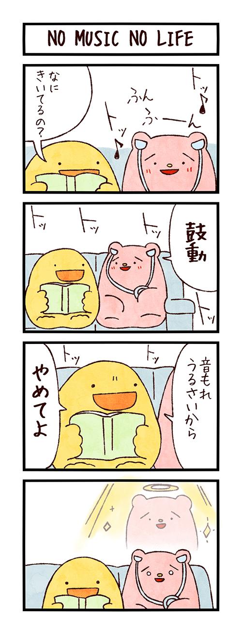 LINE3-2【修正版】 (2)_a