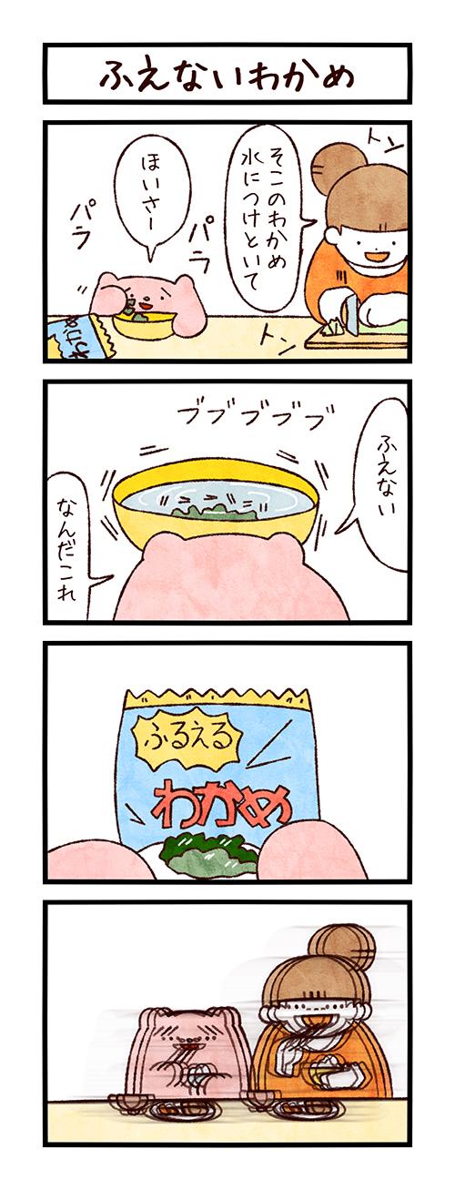 LINE3-4 (4)_a