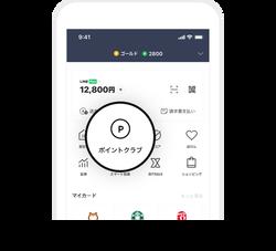 img-phone-01(1)