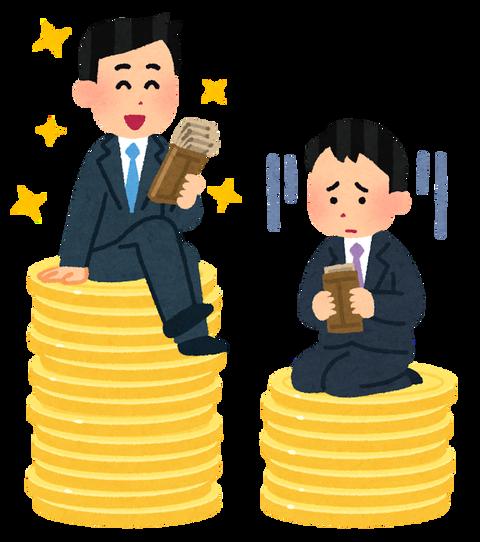 money_chingin_kakusa_man (2)
