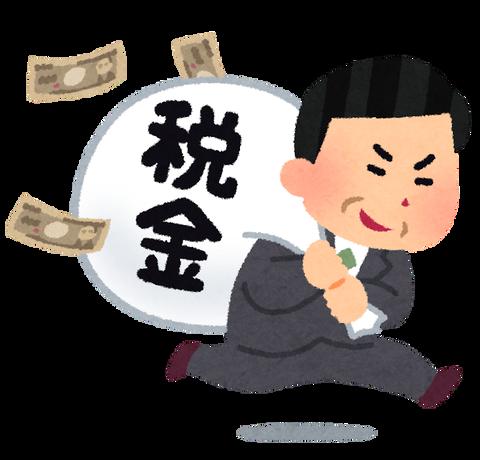 【悲報】『GoTo』事務局で日当7万円 「国民の理解得られぬ」