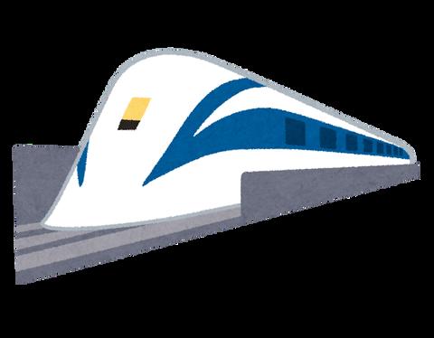 train_linear_motor_car