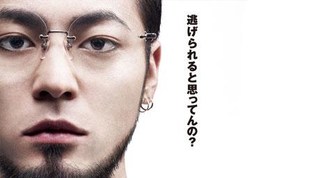 ushijimakun