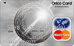 card-oricobusinesscard_l