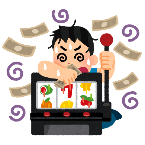 gamble_chuudoku_izonsyou (3)