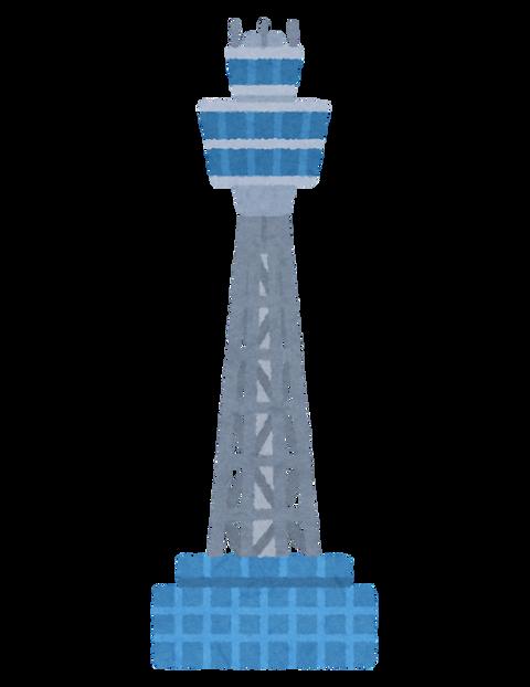landmark_yokohama_marine_tower