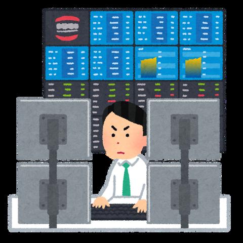 【悲報】『東京証券取引所』、システムトラブルで全銘柄の取り引きを「停止」