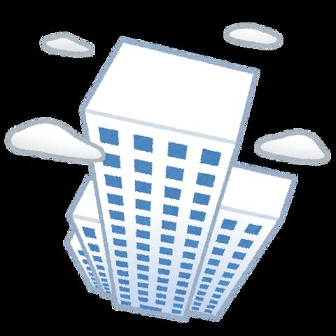 kousou_building (1)