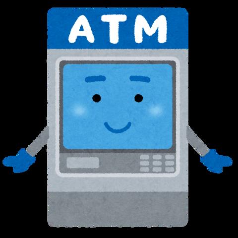 【悲報】『みずほ銀行』でシステム障害 ATMからカード戻らず 復旧のめど立たず 客「まさかみずほがこんなに止まるとは」