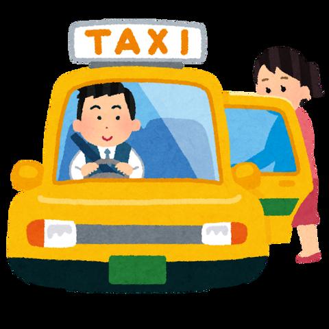 taxi_jousya_woman