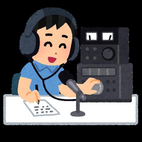 【悲報】 「アマチュア無線」の試験、急遽中止に 受験者への通知間に合わず