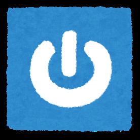 player_button_blue12_dengen