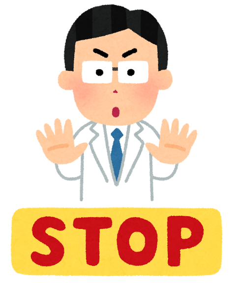 medical_doctor_stop (1)