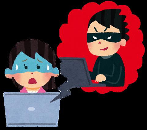 computer_crime (1)