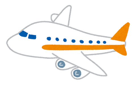 airplane2_orange