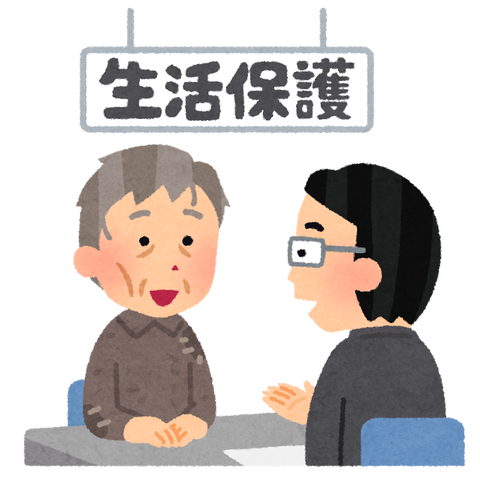 seikatsuhogo_man (1)