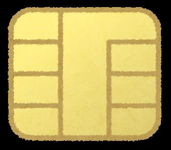 【朗報】『クレジットカード』ってどう考えても「kyash」が最強だろ