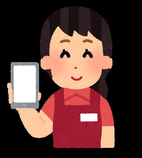 smartphone_blank_tenin_woman (5)