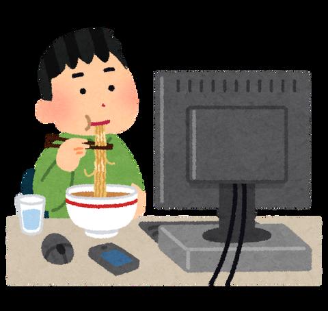 syokuji_computer