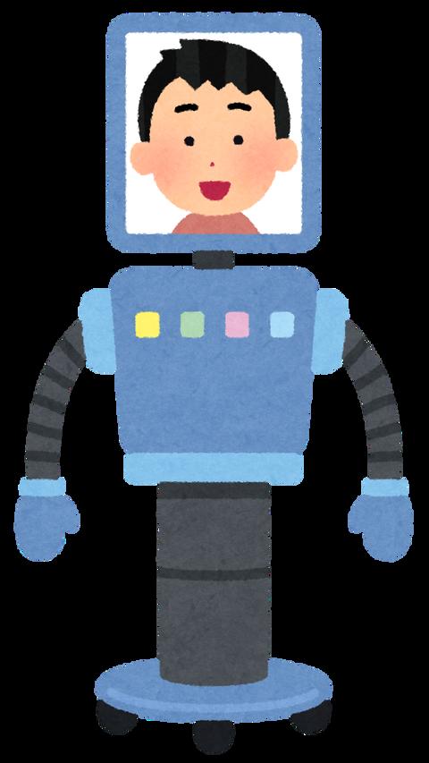 robot_telepresence_avatar_man