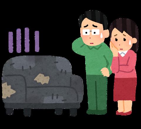 sodaigomi_komaru_couple