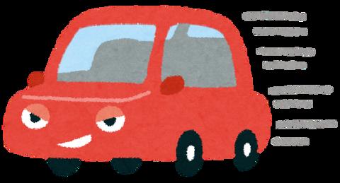 car_speeding (1)