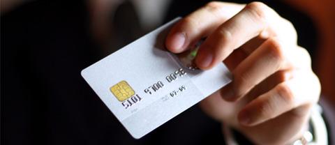クレジットカード怖すぎワロタ