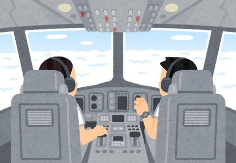 airplane_cockpit_sky