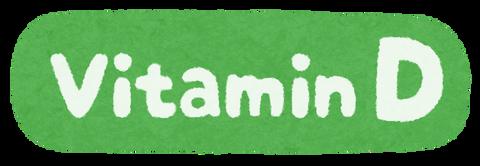vitamin_eng08_d