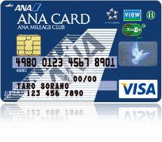 suica_card
