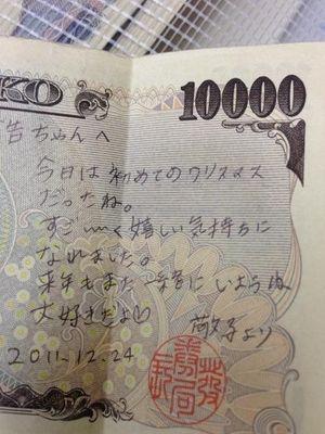 mig10000