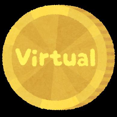 money_kasoutsuuka_virtual