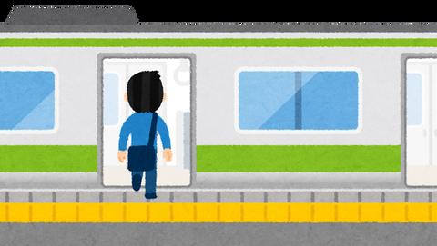 train_jousya_man (1)