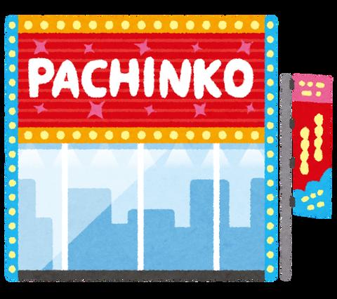 building_pachinko (4)