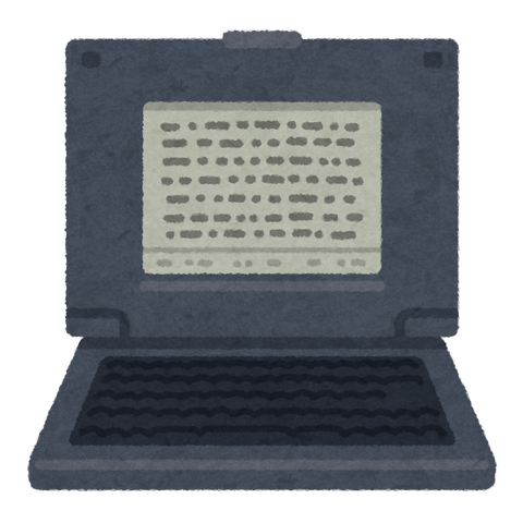 computer_wa-puro