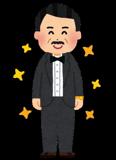 keizai_fuyuusou (1)