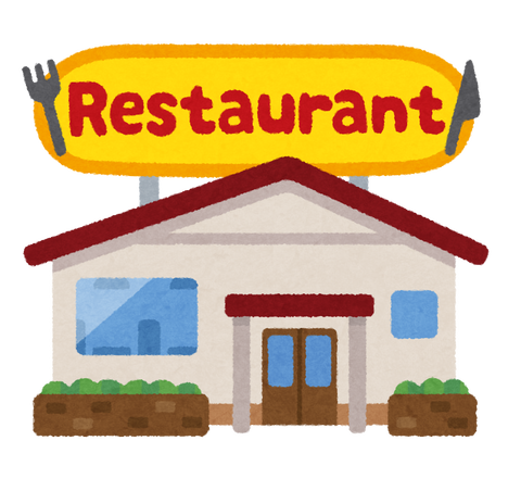 building_food_family_restaurant (1)