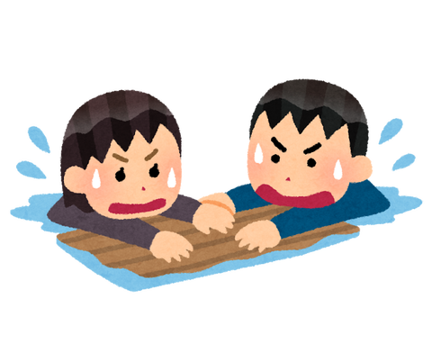 jiko_umi_plank_of_carneades