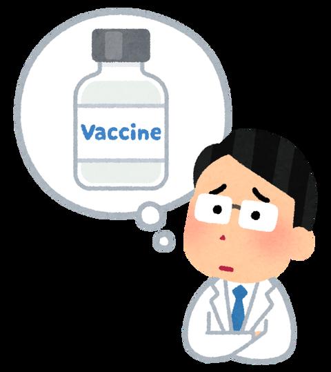 vaccine_shinpai_doctor_man