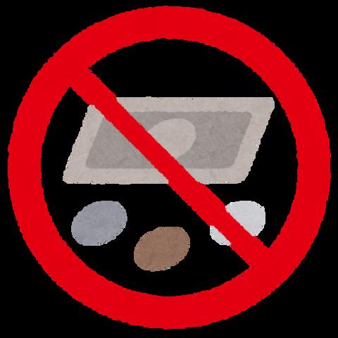 mark_pay_cash_ng