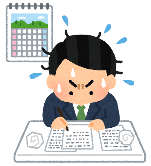 shimekiri_report_businessman