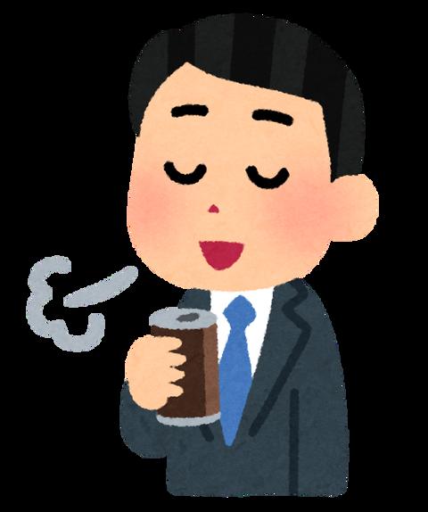 coffee_ippuku_businessman3