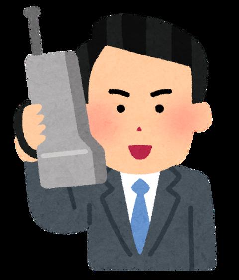 【悲報】「昭和時代に『サラリーマン』をやりたかった」という投稿に反発相次ぐ「普通に働いていればそれでよかった」というのは本当なのか