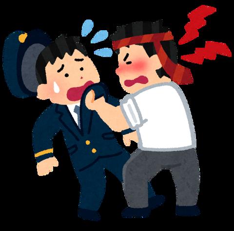 【悲報】『駅員』「給料安いです、夜勤あります、クレーマーや酔っ払いに殴られます」←こいつが人気な理由