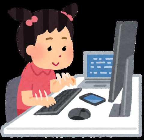 【朗報】日本語で書けちゃう『プログラミング』言語「なでしこ」が中学の教科書に採用