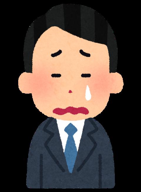 【悲報】精神疾患で仕事休む『地方公務員』が増加 対策取りまとめへ