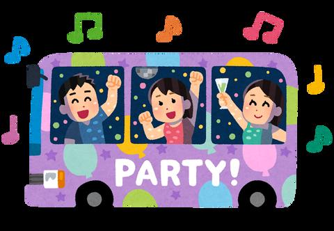 dance_party_bus