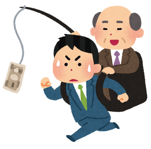 salaryman_money