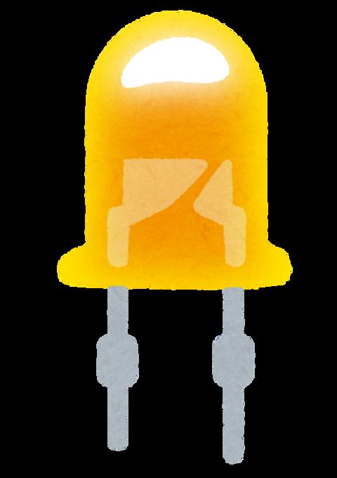 led_yellow